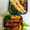 ハンバーグとグリル野菜
