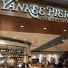 【YankeePier San Francisco】アメリカ・サンフランシスコ空港のプライオリティ・パスで入れるレストランの利用レビュー