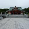 【御朱印】苫小牧市 樽前山神社