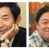 【エニアグラム タイプ2】石田純一さん&伊集院光さん(有名人タイプ判定)