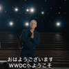 WWDC20基調講演。発表から見えてくる次期モデル。iPhoneは大型化? Apple Watchに急速充電機能?