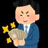 驚異の高額報酬、5000円分のギフトカードがもらえるアンケート案件!?