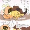 犬の多頭飼い暮らし漫画:第5話「パピーズ3姉妹が生まれるまで①」【愛犬の出産物語】
