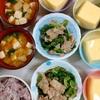 材料2つだけ!10分以内で出来る豚バラ肉を使った究極の簡単レシピ!
