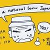 【7】英語が話せるようになった80歳のおじいさんの話