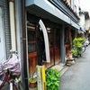 【大阪】道具屋筋とユニークな看板