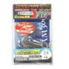 【デコイ】バラム300用お得フックセット「Y-F33F 限定スペアフックセット」発売!