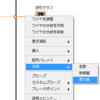 LabVIEW & myDAQ 22 / 配列表示器を使って配列を確認する