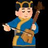 【モンゴル旅行記】その31 「トゥメンエヘ」で民族舞踊ショー!!ホーミーと馬頭琴に大感動♬(笑)