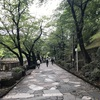 地図子、谷田川・藍染川を歩く -1 石神井川との分かれ目から水源まで-