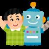 セメリタイアには話し相手としてロボットが必須になるかも