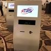 【最新情報】超簡単!シンガポールチャンギ空港でのTAXリファンド(税還付)の方法
