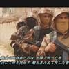 【IS動画・日本語訳+写真21枚】イスラム国(IS)戦術分析(26)◆出撃(1)「死の誓い」と薬物使用