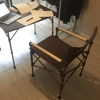 自宅でアウトドア用のテーブルとチェアを使うことにした