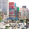 東京と地方の公衆トイレ・オナラ事情