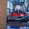 【スーパーロボット大戦Vクルセイド】CH-024 スバル・リョーコ【ノーマル】