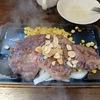 横浜・関内のいきなりステーキに行ってみました!なかなかおいしいですよー!