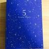1ページに5年ぶんの日記を書ける手帳を買ったよ!