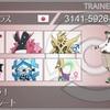 【S9 シングル最高2092 】メインロム使用構築  「ゴラスパ」