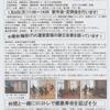 神原町シニアクラブ(110 )    毎月の定例会とロコトレを中心としたサロンの運営