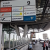 BKK:スワンナプーム空港
