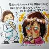 子無し夫婦はインフルエンザの予防接種受けとけ!