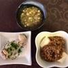 お野菜からの離乳食  [219日目  麻婆豆腐]