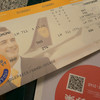 【旅ハック】出来るだけ安く航空券を買う方法