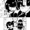 【漫画制作439日目】完成