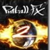 XBOX360 (XBLA)版「Pinball FX2」その2