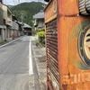 連休最終日も山へ・・・行き先は愛知県最高峰の茶臼山!