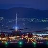 【大阪府】〜航空ファンの聖地!『伊丹空港・千里川土手』〜