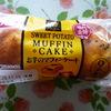 フジパン お芋のマフィンケーキ