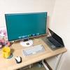 ITエンジニアとプログラミング環境のデスク周りについて、自宅の環境を例に語ってみる