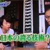 テレビに出ました⁉︎(*^▽^*)