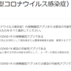 GooglePlayConsoleへのadbファイルのアップロード時のエラー【Unity】