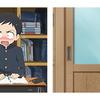 からかい上手の高木さん2 第1話「教科書」、「催眠術」、「寝起き」、「水切り」 感想