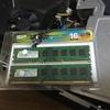 パソコン(DELL Inspiron 3647)のメモリ交換をしてみた(4GB→16GBへ増設)