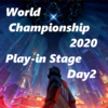 Worlds2020 Play-in Stage Day2 【対戦結果まとめ】