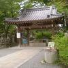 令和2年7月2日洛西巡礼 松尾大社境内の背景と拝礼