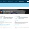 SFDC:開発向けWave Analyticsのホームページ