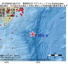 2016年09月30日 08時21分 関東東方沖でM4.4の地震