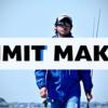 【BITE】青木大介プロの決められた目標ウエイトを目指しハンティングする様子を追ったドキュメント「リミットメイク vol.2」通販予約受付開始!
