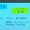 「わかばちゃんと学ぶ」シリーズ著者、湊川あいさんと考える「わかりやすく伝える技術」デジタルマーケティング事例ナイトNo.12 に参加しました。