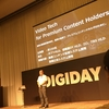 DIGIDAY BRAND LEADERS #digidayDBL  ; Day 2nd