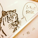 seikousisanの日記