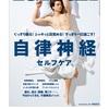 【雑誌掲載情報】マガジンハウス社の「Tarzan」に掲載されました‼️【感謝感激雨霰】【猛烈に感動】【号泣】