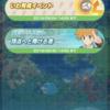 【ポケモンマスターズ】プレイ日記7 いわ育成イベント開幕。ただしあんまりがんばる必要なし…。