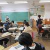 5年生:社会 日本の工業