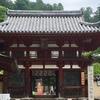 奈良県明日香村 岡寺 やさしい空間